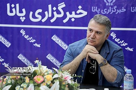 حضور محمدرضا عیوضی در خبرگزاری پانا
