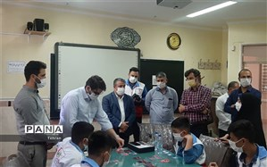 برگزاری آزمایشی مسابقه گیم بورد در مدرسه پیامبر اعظم(ص)