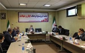 فرماندار اسلامشهر :ضرورت نگاه  معقولانه و عالمانه در حوزه خانواده معزز شهدا و ایثارگران