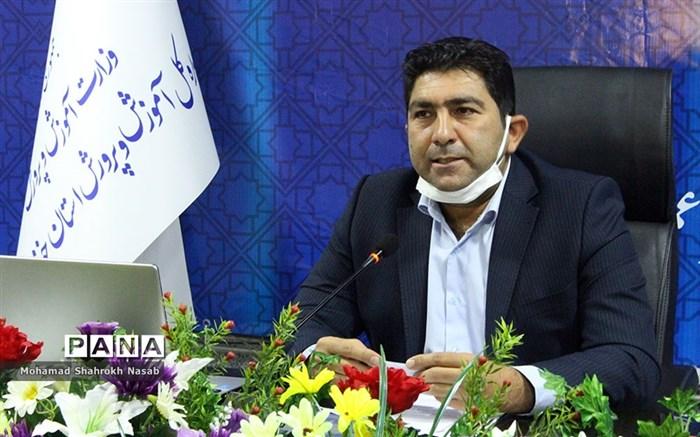 نشست ویدیو کنفراس مسئولان مناطق و نواحی سازمان دانشآموزی خوزستان