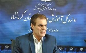بازگشایی آموزشگاههای علمی آزاد و زبان خارجی در کرمانشاه