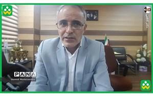 برگزاری دومین جلسه مدیران مدارس شهرستان مرند در بستر شبکه شاد