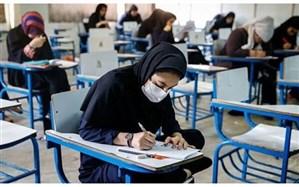 برنامه امتحانات نهایی در نوبت امتحانی دیماه 99 اعلام شد