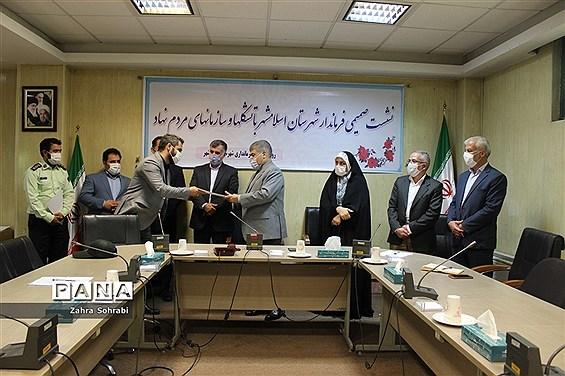 نشست صمیمی فرماندار اسلامشهر با نمایندگان تشکلها و سازمانهای مردم نهاد