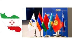 تامین منافع اقتصادی و سیاسی از طریق همکاری با اتحادیه اوراسیا