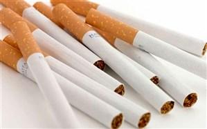 آغاز فاز دوم طرح رهگیری سیگار از ابتدای شهریور