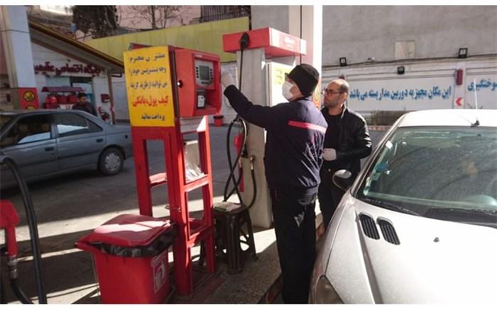 یارانه انرژی بنزین