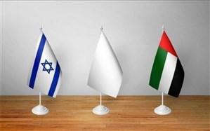 توافق رسمی امارات و رژیم صهیونیستی چه زمانی امضا میشود؟