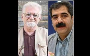 پیام تسلیت مدیر مجموعه تئاتر شهر به مناسبت درگذشت مسعود سمیعی