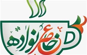 «عصر خانواده» در روز خانواده میزبان نماینده مردم اصفهان میشود
