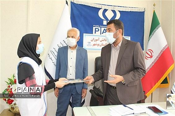 مراسم تجلیل از خبرنگاران پانا استان بوشهر