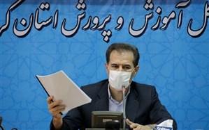 در بازگشایی مدارس، مبنای عمل شیوه نامه ابلاغی وزارت است