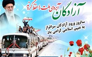 تقدیر از مجاهدت های آزادگان درسالروز بازگشت آنان به میهن اسلامی
