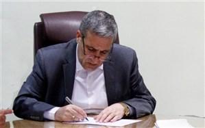 پیام استاندار بوشهر به مناسبت سالروز بازگشت آزادگان به میهن