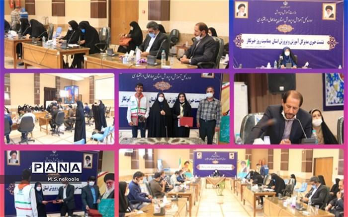 نشست خبری مدیر کل آموزش و پرورش استان چهار محال و بختیاری با اصحاب رسانه