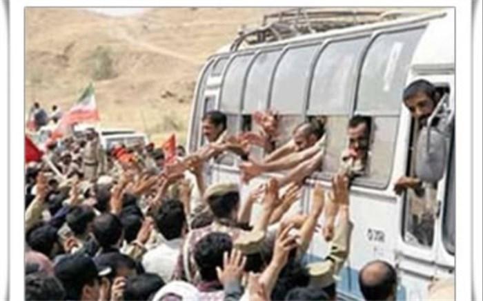 گرامیداشت سالروز ورود آزادگان سر افراز به میهن اسلامی