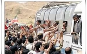 گرامی داشت «سالروز ورود آزادگان سرافراز به میهن اسلامی»