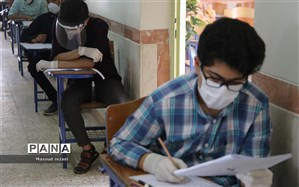 شرایط  جذب ۲۷ هزار نفر در آموزش و پرورش در آزمون استخدامی آبانماه