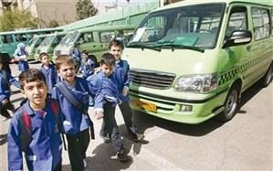 اطلاعیه سازمان دانشآموزی فارس در خصوص بازپرداخت وجه مازاد سرویس دانشآموزان شیراز
