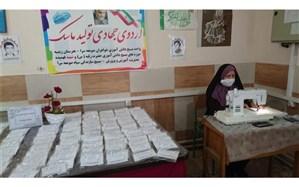 تولید 500 عدد ماسک در مدرسه زینبیه صومعه سرا