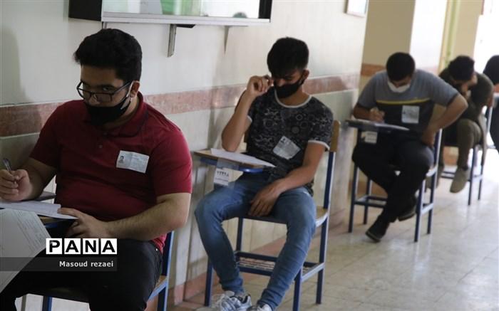 بازدید اکرمی معاون آموزش متوسطه ادارهکل از حوزههای امتحانی منطقه میانه