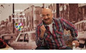 مسعود روشنپژوه مهمان چهل تیکه میشود