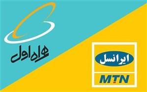 مشکل ارتباطی در شمال غرب تهران مشخص شد
