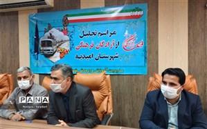 تجلیل از آزادگان فرهنگی شهرستان امیدیه