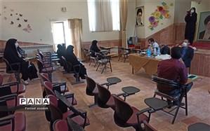 برگزاری  جلسه سازماندهی مربیان پرورشی در کاشمر