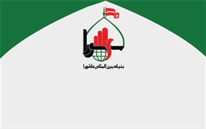 توصیههای بنیاد بینالمللی عاشورا برای حفظ سلامت عزاداران حسینی در ایام کرونا