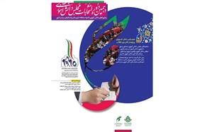 نمایندگان خراسان رضوی در  دهمین دوره مجلس دانش آموزی جمهوری اسلامی ایران مشخص شدند