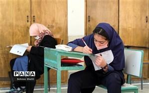 نتایج اعتراضات داوطلبان آزمونهای ورودی مدارس سمپاد چه زمانی اعلام میشود؟