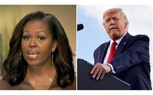 پاسخ ترامپ به حملات انتخاباتی میشل اوباما
