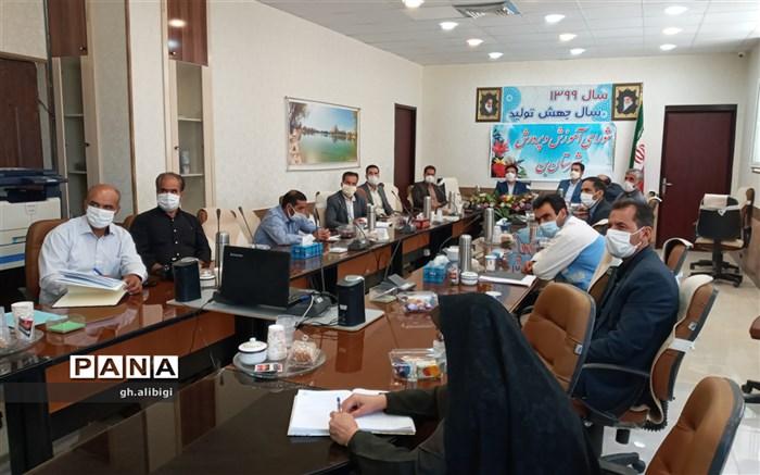 جلسه شوراهای آموزش و پرورش استان