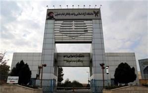 تصویب هفت رشته جدید در دانشگاه آزاداسلامی واحد یادگار امام (ره) شهرری