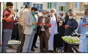 افتتاح خیریه کریم اهل بیت امام حسن (عج)  در روستای قمصر
