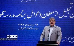 فولادوند: راهاندازی مدرسه ایرانی کار بزرگی بود که در تاریخ آموزش و پرورش اجرا شد