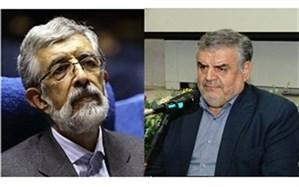 سازمان پژوهش و برنامهریزی آموزشی و فرهنگستان زبان وادب فارسی تفاهمنامه همکاری امضا کردند