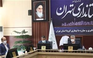 ظرفیت بالای شهرستان های استان تهران در توسعه آموزش های فنی حرفه ای