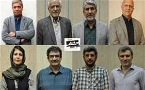 معرفی دبیر و اعضای شورای سیاستگذاری جشنواره فیلم «سینماحقیقت»
