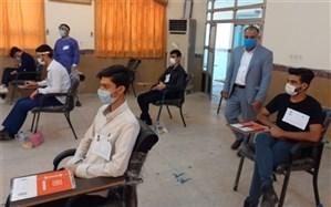آغاز رقابت 4011 داوطلب آزمون سراسری شهرستان دشتستان