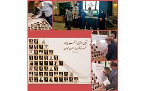 آیین رونمایی از تمبر یادبود خبرنگاران استان همدان