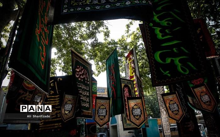 سیاهه فروشی ماه محرم در بازار تهران