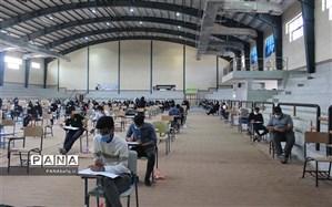 شرکت ۷۱۷ دانش آموز بافقی در آزمون سراسری