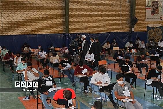 برگزاری کنکور سراسری در شهرستان کلات