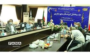شهردار باقرشهر: پزشکان قله نشینان بیبدیل حوزه سلامت جامعه هستند