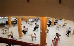 ۸ هزار و ۸۱۹ داوطلب کنکور گروه آزمایشی علوم تجربی در کهگیلویه و بویراحمد با هم رقابت کردند