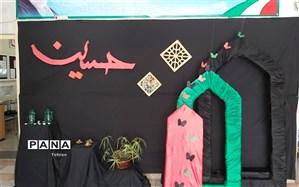 عزاداری سالار شهیدان در مدارس منطقه ۱۲