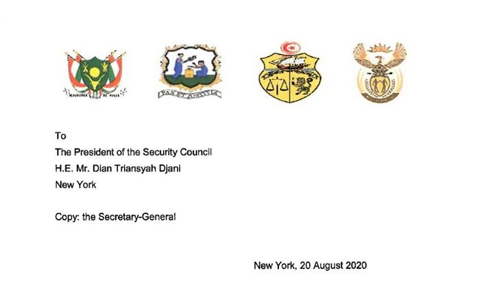 پنج عضو دیگر شورای امنیت درخواست ضد ایرانی آمریکا را غیرقانونی دانستند