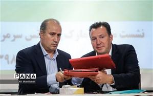 سازمان بازرسی:  تاج شخصا با ویلموتس قرارداد امضا کرده و اکنون باید پاسخگوی عملکرد خود باشد